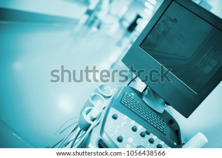 Switched off ultrasound examination device in the hospital corridor.