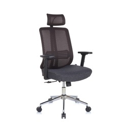 swivel chair for office and player