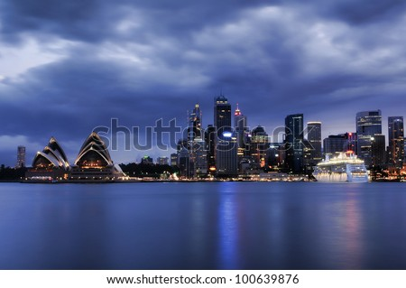 Sydney cityscape at night 2012