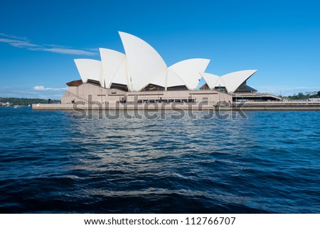 SYDNEY - FEBRUARY 10: The Iconic Sydney Opera House is a multi-venue performing arts centre also containing bars and outdoor restaurants. February 10, 2012 in Sydney, Australia.