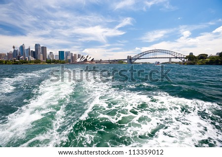 SYDNEY - JANUARY 13: The Iconic Sydney Opera House is a multi-venue performing arts centre also containing bars and outdoor restaurants.January 13, 2012 in Sydney, Australia.