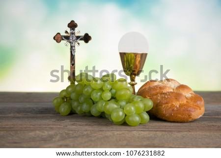 Symbol christianity religion, Communion background #1076231882