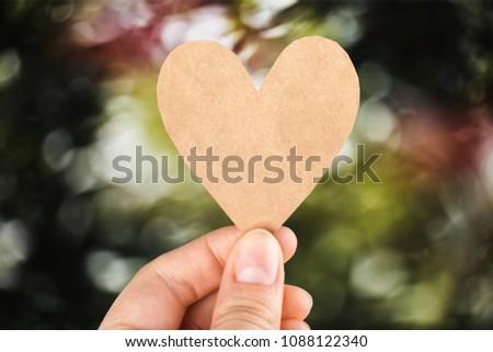 Symbol heart in hand #1088122340