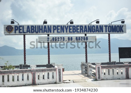 symbol of the port of crossing on Lake Toba, Tomok, lake toba, indonesia, march 2021