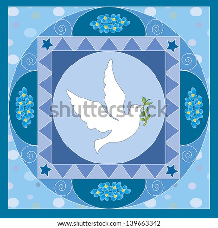 Symbolic illustration for the first communion o confirmation