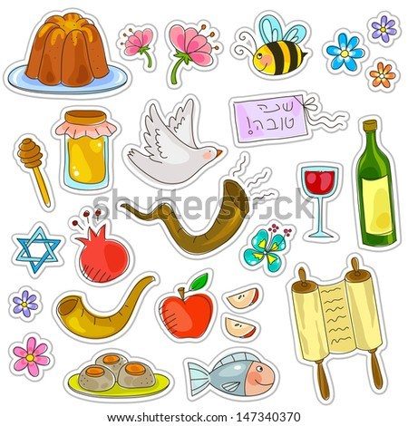 symbols of rosh hashanah, the Jewish New Year (vector available in my gallery)