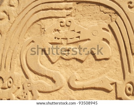 Symbols of snake and rainbow in ancient temple in Trujillo Peru