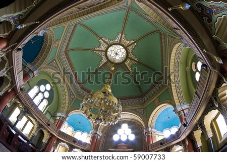 Synagogue Interior - Big synagogue, Sofia, Bulgaria