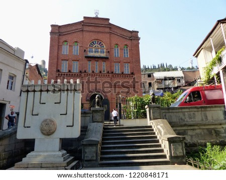 Synagogue of Tbilisi in Georgia. August 2018 #1220848171