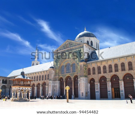 Syria Damascus Omayyad Mosque Grand Mosque of Damascus