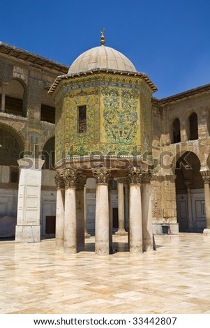 Syria. Damascus. Omayyad Mosque. The Dome of the Treasury (Qubbat al-Khazna)