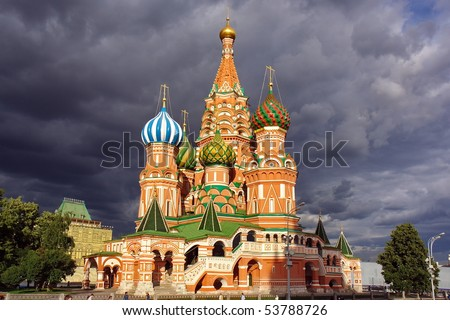 t. Basil's Cathedral on Red square, Moscow, Russia
