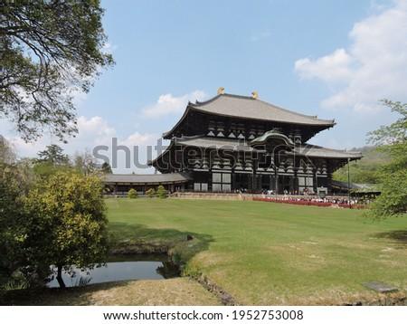 Tōdai-ji (東大寺, Eastern Great Temple), Nara, Japan ストックフォト ©