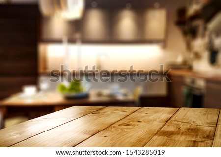 Table background of free spacefor your decoration and kitchen interior  Foto stock ©