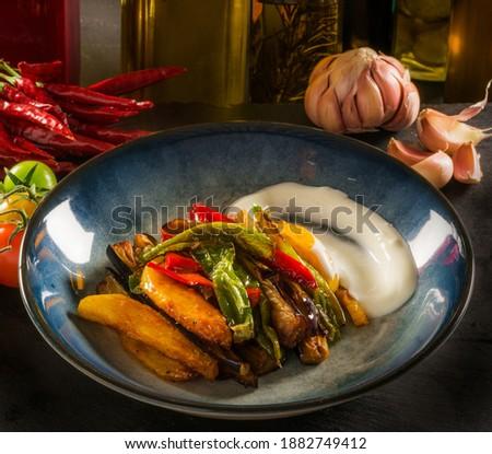 Table decoration, flavor complement vegetables. Bake or roast. (sebze kızartma) (fırın sebze) Stok fotoğraf ©
