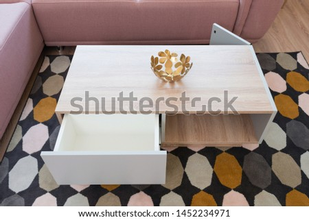 Table in contemporary living room interior #1452234971