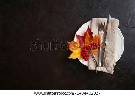 table setting with autumn decor. Autumn decor concept #1484402027