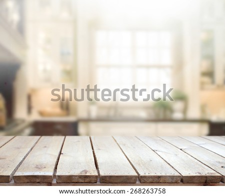 Table Top And Blur Interior of Background #268263758