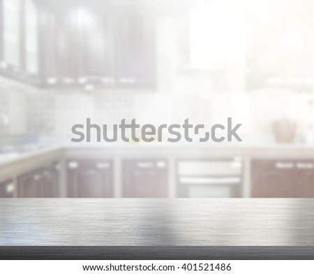 Table Top And Blur Interior of The Background #401521486