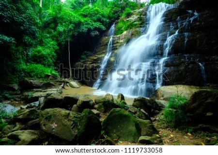 Tad Mork Water falll in Chiang Mai,Thailand. #1119733058