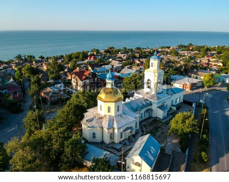 Taganrog Russia cityscapes from drone #1168815697
