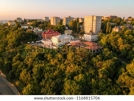 Taganrog Russia cityscapes from drone #1168815706