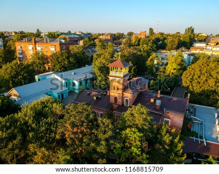 Taganrog Russia cityscapes from drone #1168815709