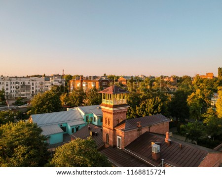 Taganrog Russia cityscapes from drone #1168815724