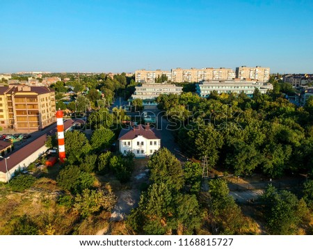 Taganrog Russia cityscapes from drone #1168815727