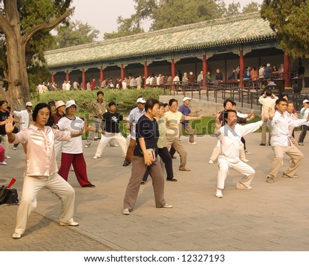 Tai Chi Public Exercising in the morning in Beijing, China