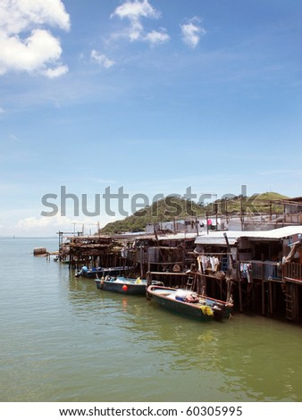 Tai O, Traditional Fishing Village in Hong Kong