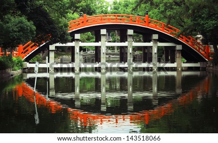 Taiko Bashi Drum Bridge and reflection at Sumiyoshi Grand Shrine in Osaka Japan