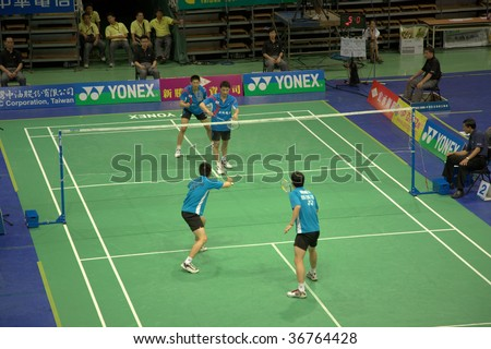 Badminton Players http://sportsclbs.blogspot.com/2011/07/badminton-players-nice-players_3590.html