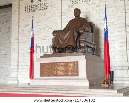 TAIPEI, TAIWAN - APRIL 29: The large bronze statue of Chiang Kai-shek on April 29, 2010 in Taipei, Taiwan. This bronze statue dominates the main hall of the CKS memorial hall.