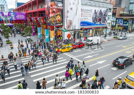TAIPEI- TAIWAN, 28 FEBRUARY 2014:Taiwan has many large department stores, a lot of people will come to this holiday shopping to buy things to spend a day off, 28 February 2014 in Taipei,Taiwan