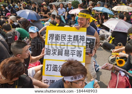 TAIPEI, TAIWAN, March 30 2014. Hundreds of thousands of people protest Taiwan\'s Trade Pact With China outside the presidential building in Taipei.