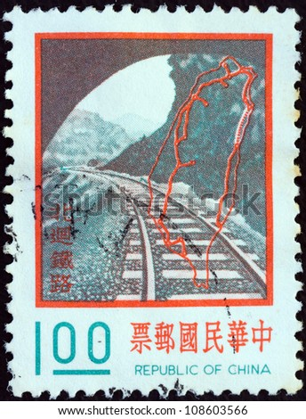 taiwan   circa 1974  a stamp...