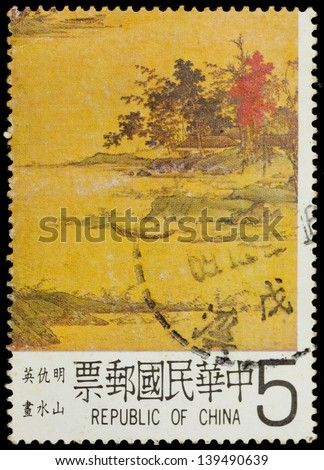 TAIWAN -CIRCA 1980: A stamp printed in Taiwan shows a traditional Chinese painting of landscape by Chour Ying during Ming Dynasty. An art collection of National Palace Museum, circa 1980