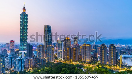 Taiwan city skyline at twilight , The beautiful sunset of Taipei, Aerial view Taiwan city skyline and skyscraper.