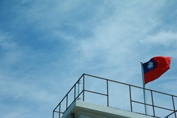 Taiwan flag that waved in the wind. Taiwan National Day