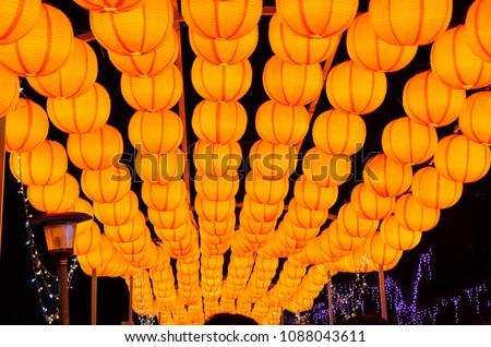 Taiwan Lantern Festival #1088043611