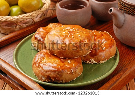 Taiwan's famous cake - Meat pasties