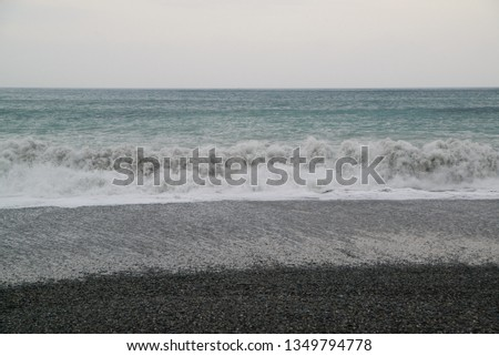 Taiwan, Suao Town, Dong'ao Bay, when the sea is not calm, it is prone to waves and waves #1349794778