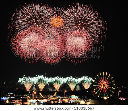 TAIWAN 101 The National Day: Fireworks explode over Miaoli County  for The National Day on OCT 10, 2012 in Taiwan.