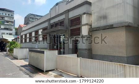 Taiwan Xinfu Market / Building 台灣新富町市場 ストックフォト ©