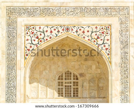 Taj Mahal building details at agra,Uttar Pradesh,india #167309666