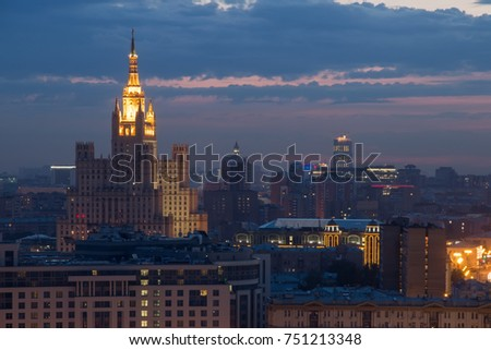 Tall residential building on square Kudrinskaya (Stalin skyscraper) at night in Moscow, Russia