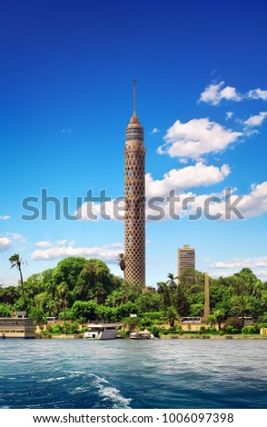Tall TV tower in Cairo #1006097398