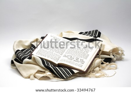 Tallit and siddur, isolated