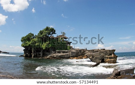 Tanah Lot Means &Quot;Land Sea&Quot; In Balinese Language Located ...